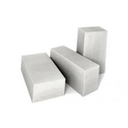 Dujų silikatiniai blokeliai...